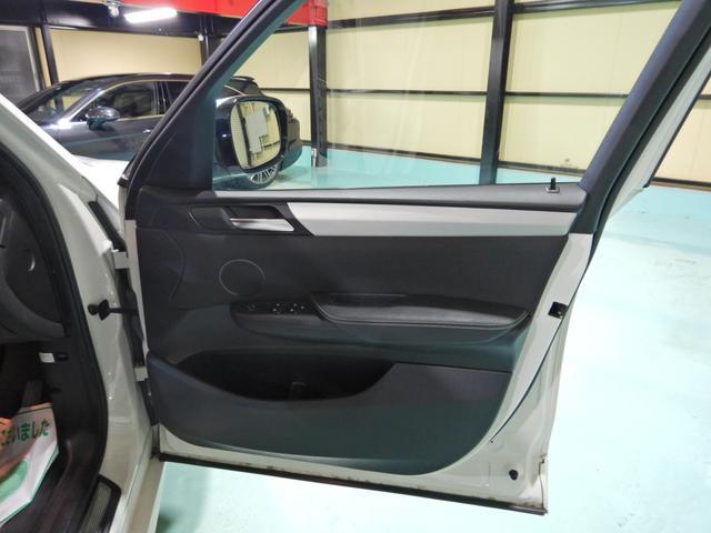 「BMW」「X3」「SUV・クロカン」「千葉県」の中古車24