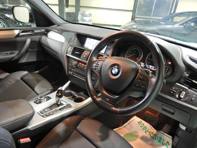 「BMW」「X3」「SUV・クロカン」「千葉県」の中古車26