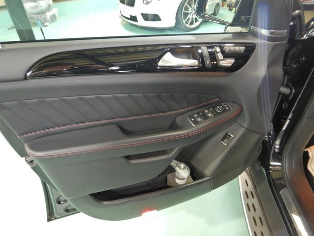 「その他」「GLE」「SUV・クロカン」「千葉県」の中古車23