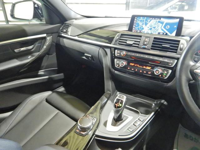 「BMW」「3シリーズ」「セダン」「千葉県」の中古車22