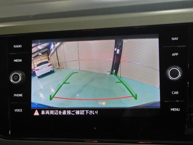 「フォルクスワーゲン」「ポロ」「コンパクトカー」「千葉県」の中古車29