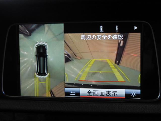 「メルセデスベンツ」「Eクラスワゴン」「ステーションワゴン」「千葉県」の中古車29