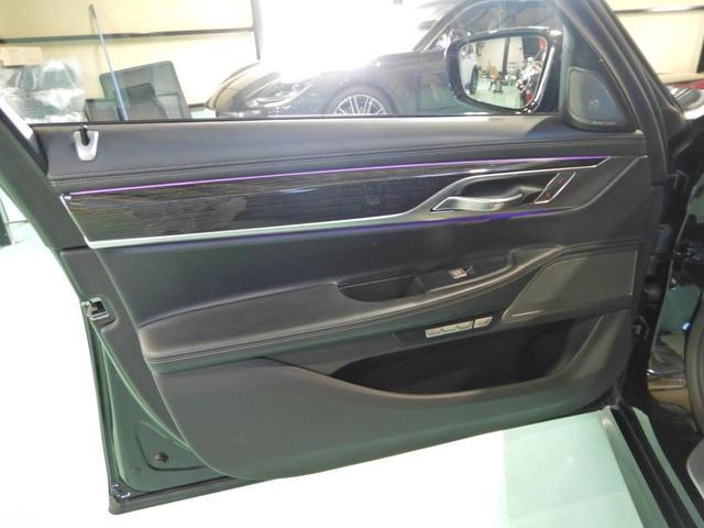 「BMW」「7シリーズ」「セダン」「千葉県」の中古車7