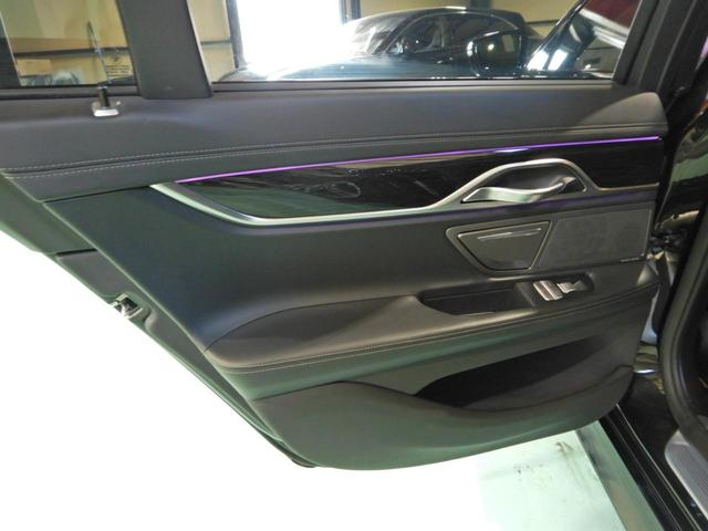 「BMW」「7シリーズ」「セダン」「千葉県」の中古車12