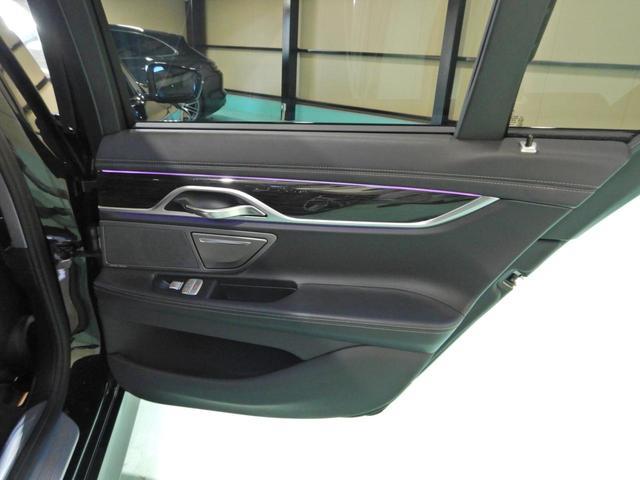 「BMW」「7シリーズ」「セダン」「千葉県」の中古車18