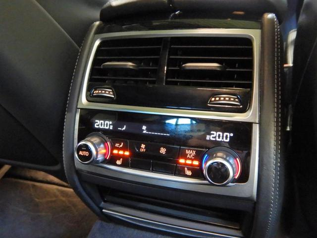 「BMW」「7シリーズ」「セダン」「千葉県」の中古車22