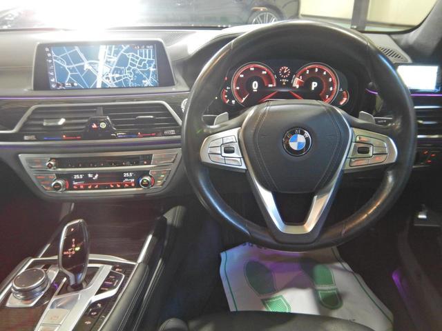 「BMW」「7シリーズ」「セダン」「千葉県」の中古車23