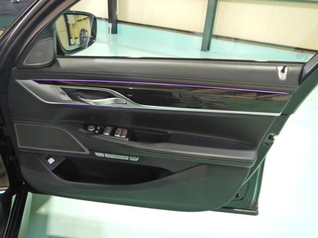 「BMW」「7シリーズ」「セダン」「千葉県」の中古車25