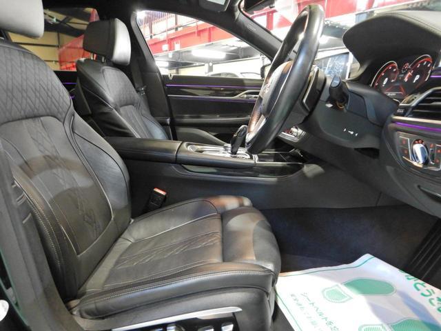 「BMW」「7シリーズ」「セダン」「千葉県」の中古車26