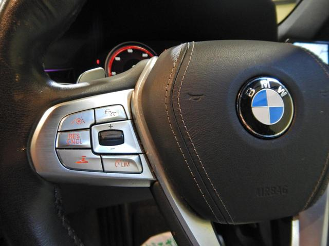 「BMW」「7シリーズ」「セダン」「千葉県」の中古車30