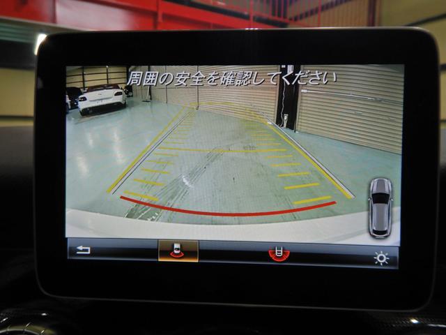 「メルセデスベンツ」「CLAクラスシューティングブレーク」「ステーションワゴン」「千葉県」の中古車31