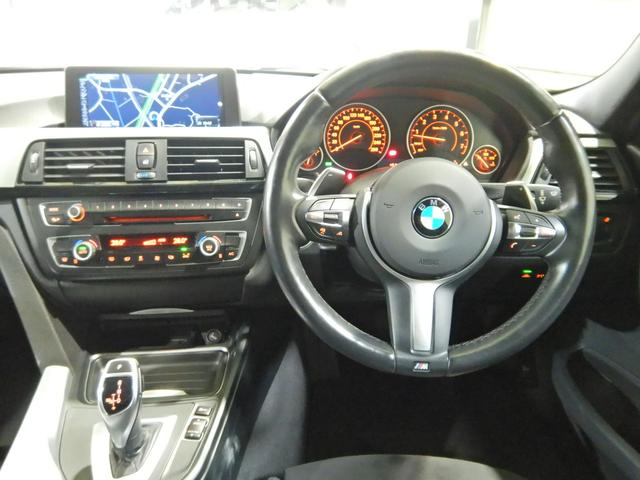 「BMW」「3シリーズ」「ステーションワゴン」「千葉県」の中古車22