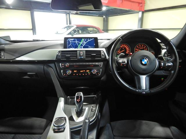 「BMW」「3シリーズ」「ステーションワゴン」「千葉県」の中古車24