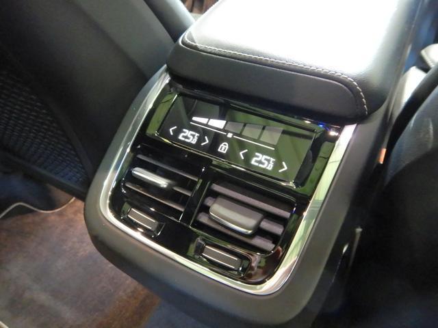 T6 AWD Rデザイン ワンオーナー パノラマスライディングサンルーフ ファインナッパレザーコンビネーションシート 21インチAW 360度カメラ(23枚目)