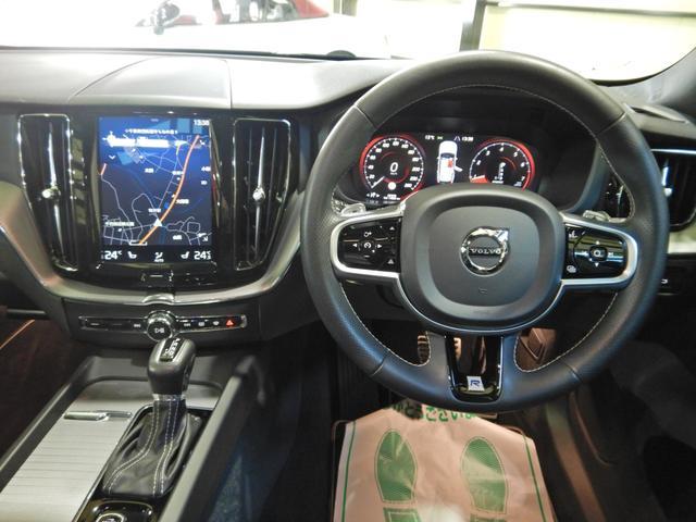 T6 AWD Rデザイン ワンオーナー パノラマスライディングサンルーフ ファインナッパレザーコンビネーションシート 21インチAW 360度カメラ(24枚目)