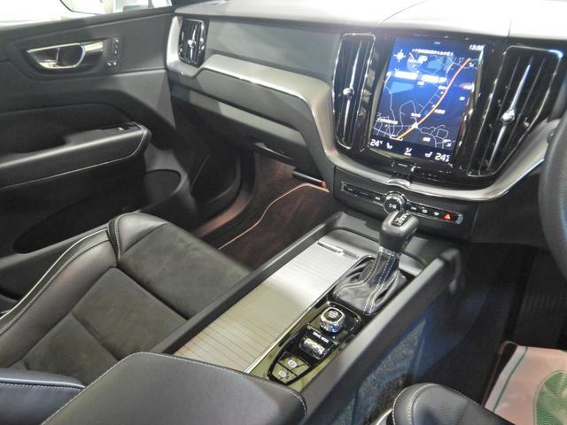 T6 AWD Rデザイン ワンオーナー パノラマスライディングサンルーフ ファインナッパレザーコンビネーションシート 21インチAW 360度カメラ(25枚目)