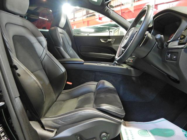 T6 AWD Rデザイン ワンオーナー パノラマスライディングサンルーフ ファインナッパレザーコンビネーションシート 21インチAW 360度カメラ(27枚目)