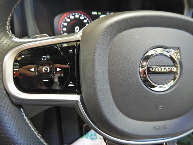 T6 AWD Rデザイン ワンオーナー パノラマスライディングサンルーフ ファインナッパレザーコンビネーションシート 21インチAW 360度カメラ(30枚目)