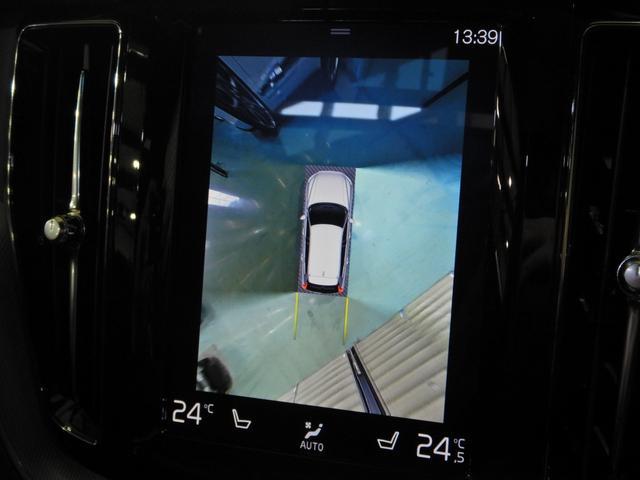 T6 AWD Rデザイン ワンオーナー パノラマスライディングサンルーフ ファインナッパレザーコンビネーションシート 21インチAW 360度カメラ(32枚目)