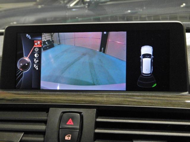 「BMW」「3シリーズ」「ステーションワゴン」「千葉県」の中古車30