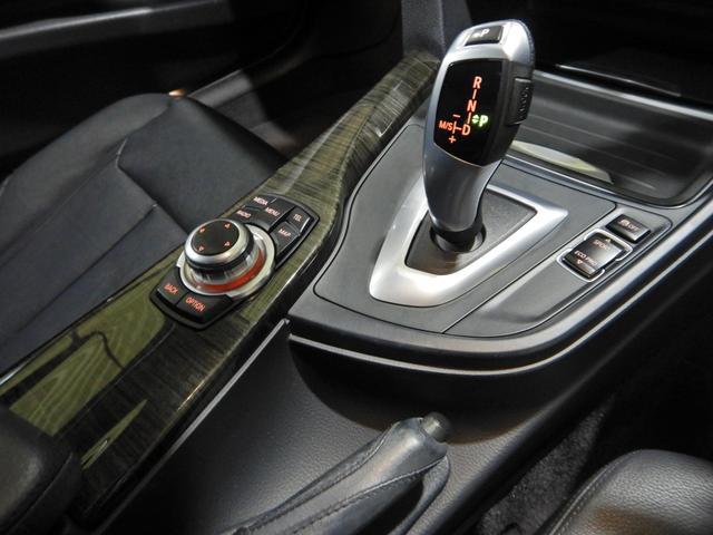 「BMW」「3シリーズ」「ステーションワゴン」「千葉県」の中古車32