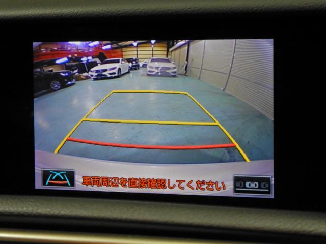 IS300h ムーンルーフ LEDヘッドランプ SDナビゲーション リアビューカメラ ファブリック/Ltexシート シートヒーティング 18インチAW(29枚目)