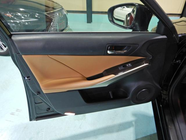 IS300h バージョンL セミアニリン本革ブラウン シートヒーティング クリアランスソナー LEDヘッドランプ クルーズコントロール ベンチレーションシート(7枚目)