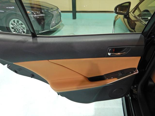 IS300h バージョンL セミアニリン本革ブラウン シートヒーティング クリアランスソナー LEDヘッドランプ クルーズコントロール ベンチレーションシート(11枚目)