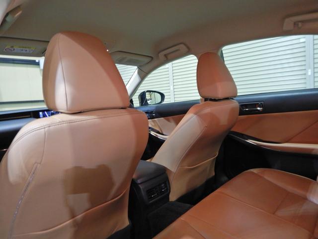 IS300h バージョンL セミアニリン本革ブラウン シートヒーティング クリアランスソナー LEDヘッドランプ クルーズコントロール ベンチレーションシート(13枚目)