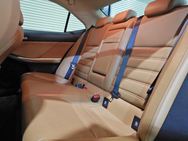 IS300h バージョンL セミアニリン本革ブラウン シートヒーティング クリアランスソナー LEDヘッドランプ クルーズコントロール ベンチレーションシート(14枚目)