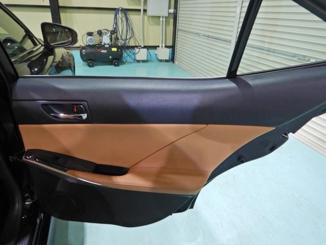 IS300h バージョンL セミアニリン本革ブラウン シートヒーティング クリアランスソナー LEDヘッドランプ クルーズコントロール ベンチレーションシート(16枚目)