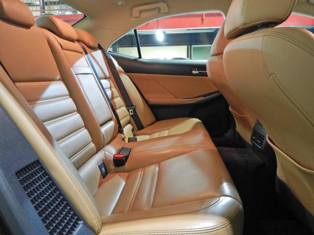 IS300h バージョンL セミアニリン本革ブラウン シートヒーティング クリアランスソナー LEDヘッドランプ クルーズコントロール ベンチレーションシート(17枚目)