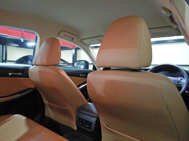 IS300h バージョンL セミアニリン本革ブラウン シートヒーティング クリアランスソナー LEDヘッドランプ クルーズコントロール ベンチレーションシート(18枚目)