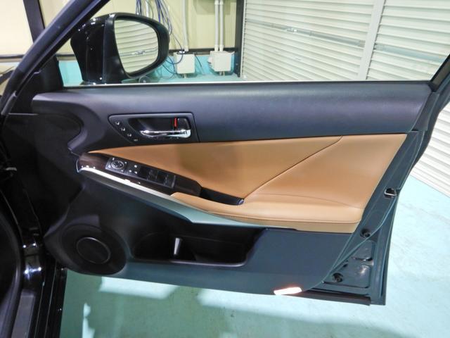 IS300h バージョンL セミアニリン本革ブラウン シートヒーティング クリアランスソナー LEDヘッドランプ クルーズコントロール ベンチレーションシート(22枚目)