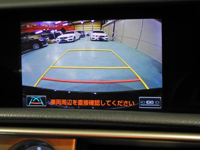 IS300h バージョンL セミアニリン本革ブラウン シートヒーティング クリアランスソナー LEDヘッドランプ クルーズコントロール ベンチレーションシート(29枚目)