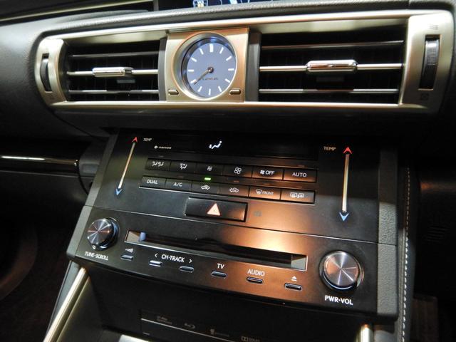 IS300h バージョンL セミアニリン本革ブラウン シートヒーティング クリアランスソナー LEDヘッドランプ クルーズコントロール ベンチレーションシート(30枚目)