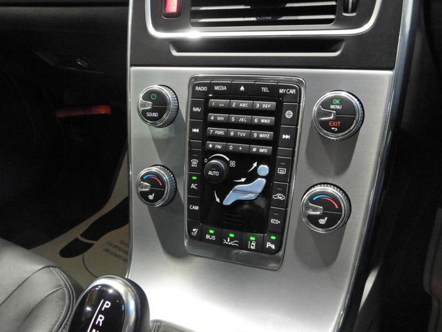 D4 タック ワンオーナー 黒本革シート シートヒーター インテリセーフ10 PCCキーレスドライブ アダプティブクルーズコントロール リアビューカメラ(32枚目)