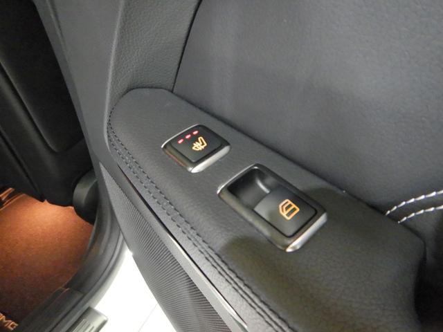 E220ブルーテック アバンギャルド ワンオーナー 黒本革シート 全席シートヒーター レーダーセーフティ 360度カメラ LEDヘッドライト HDDナビゲーションシステム(21枚目)