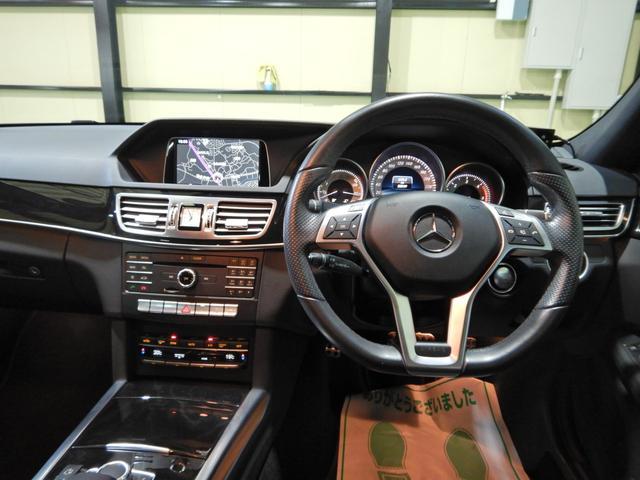 E220ブルーテック アバンギャルド ワンオーナー 黒本革シート 全席シートヒーター レーダーセーフティ 360度カメラ LEDヘッドライト HDDナビゲーションシステム(22枚目)