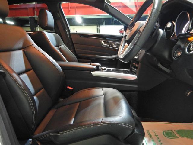 E220ブルーテック アバンギャルド ワンオーナー 黒本革シート 全席シートヒーター レーダーセーフティ 360度カメラ LEDヘッドライト HDDナビゲーションシステム(25枚目)