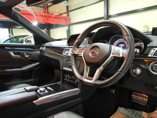 E220ブルーテック アバンギャルド ワンオーナー 黒本革シート 全席シートヒーター レーダーセーフティ 360度カメラ LEDヘッドライト HDDナビゲーションシステム(26枚目)