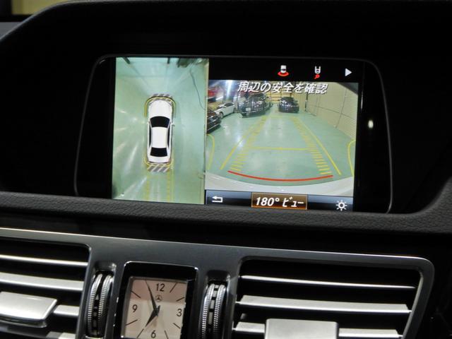 E220ブルーテック アバンギャルド ワンオーナー 黒本革シート 全席シートヒーター レーダーセーフティ 360度カメラ LEDヘッドライト HDDナビゲーションシステム(30枚目)