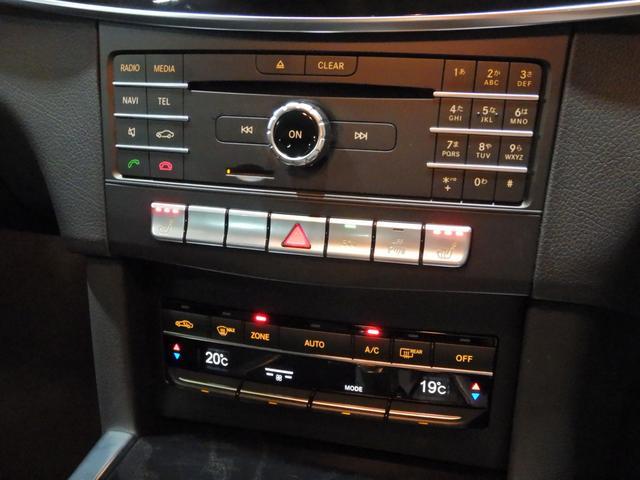 E220ブルーテック アバンギャルド ワンオーナー 黒本革シート 全席シートヒーター レーダーセーフティ 360度カメラ LEDヘッドライト HDDナビゲーションシステム(31枚目)