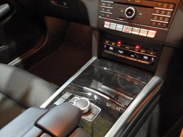 E220ブルーテック アバンギャルド ワンオーナー 黒本革シート 全席シートヒーター レーダーセーフティ 360度カメラ LEDヘッドライト HDDナビゲーションシステム(32枚目)