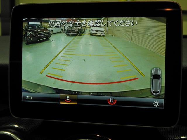 CLA180 シューティングブレーク AMGスタイル レーダーセーフティ ハーフレザーシート シートヒーター キーレスゴー LEDヘッドライト 18インチAMGホイール HDDナビ リアビューカメラ(30枚目)