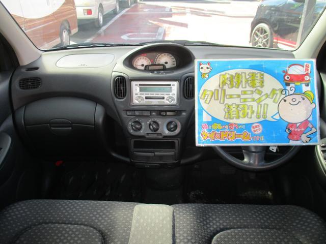 トヨタ ファンカーゴ Xペアベンチバージョン 純正オーディオ!キーレス!1オーナー