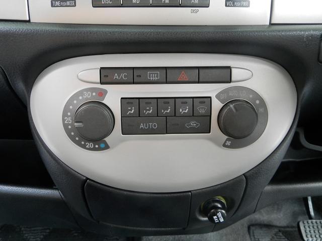 ダイハツ ミラジーノ X ETC 社外13AW電格ミラー キーレスキーWエアバッグ