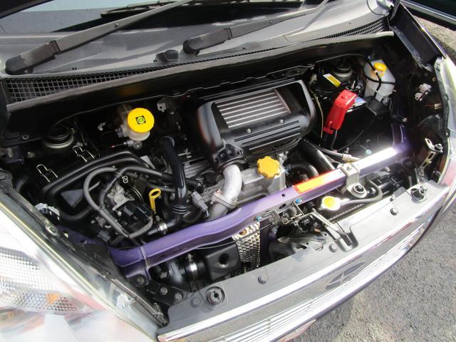 リベスタ S スーパーチャージャー HIDライト エンジンスターター 純正AW14inch フルフラット パワーウィンドウ Wエアバック 電格ミラー ABS スマートキー(15枚目)