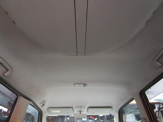 見て下さい綺麗な天井!!!綺麗に使用されていたお車です!!!