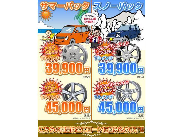 サマータイヤのセットと、スタッドレスタイヤのセットもお任せ!お得なアルミホイールセット販売中です!各種ご相談ください!